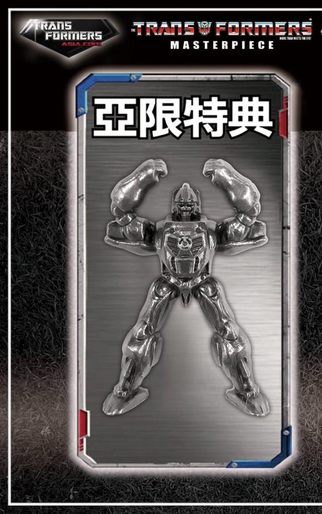 MP-34 - Die-cast - Mini Optimus Primal