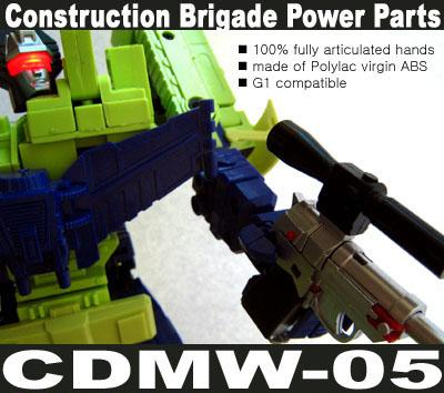 CDMW-05 Construction Brigade Power Parts Hands & Giant Magna Laser