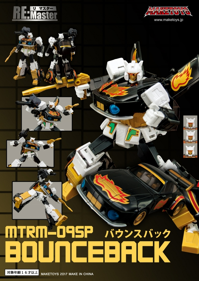 Make Toys - RM-09SP Bounceback w/ Targetwarrior Recoil LE500