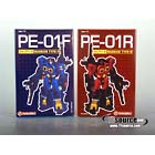 PE-01FR - Perfect Effect - Shadow Warrior 2-Pack