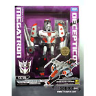 Japanese Transformers Animated - TA26 - Megatron - Light & Sound