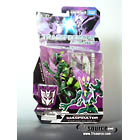 Japanese Transformers Animated - TA37 - Waspinator