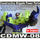 CDMW-08 Construction Brigade Power Parts - Forearms