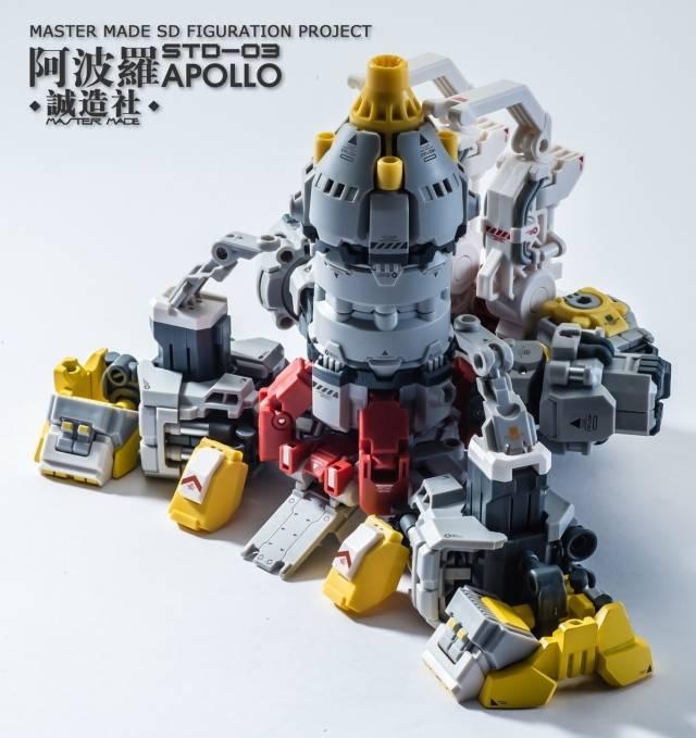 Master Made - SDT-03 Apollo - MIB
