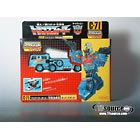 Japanese G1 - C-71 Hot Spot - MIB