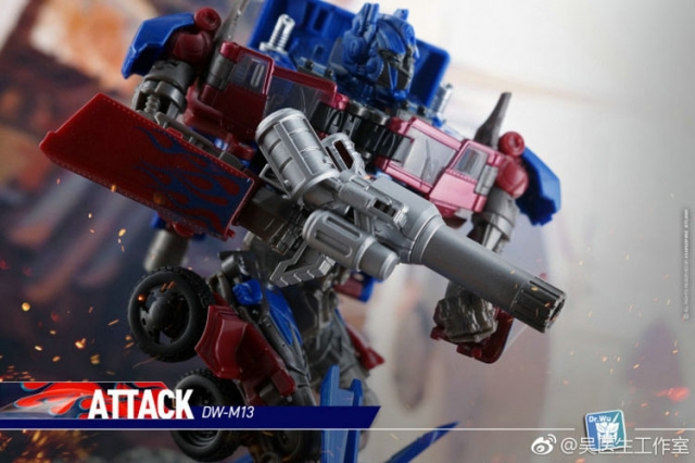DR.WU - DW-M13 - Attack - Add On Kits - Match Of SSVOP