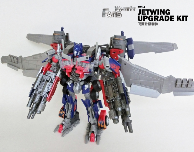 FWI-04 - Jetwing Upgrade Kit - MIB