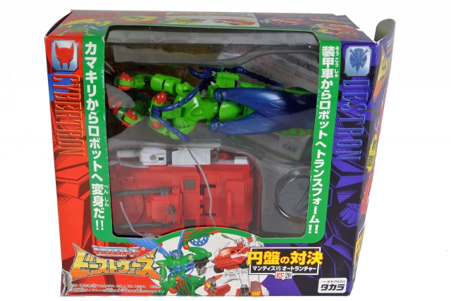 Beast Wars Second - VS-20 - Mantis VS Autolauncher - MIB