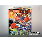 Japanese G1 - C-372 Star Convoy - MISB - C9 Box