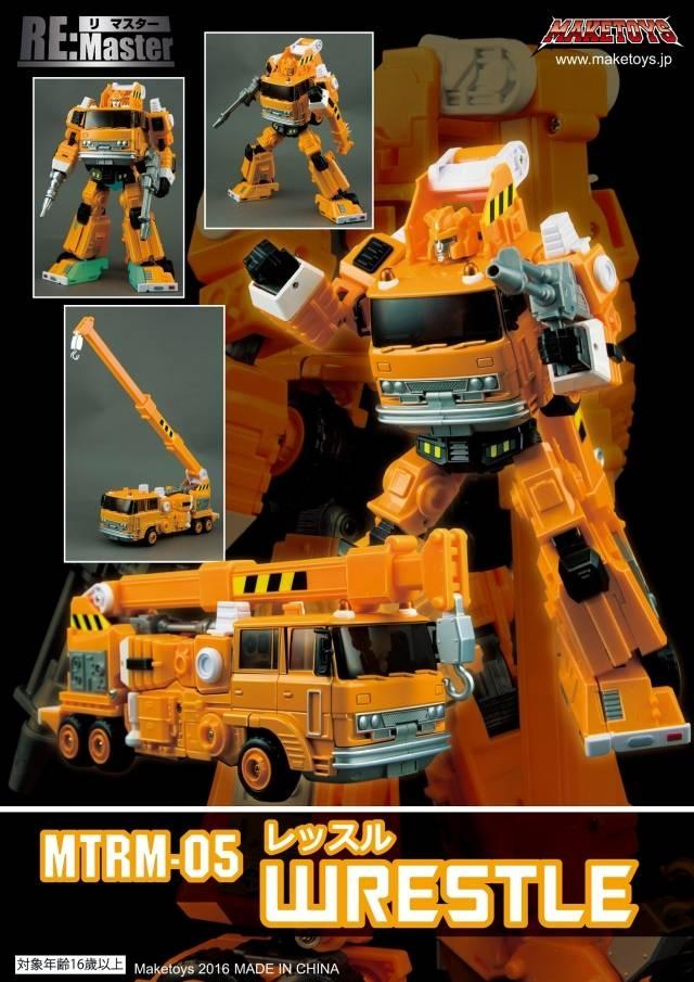 Make Toys - MTRM-05 Wrestle - MISB