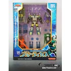 Superlink SD-21 Bruticus Maximus - MISB