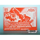 Superlink - Fire SL Grand Convoy Exclusive - MISB