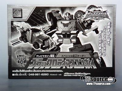 Superlink - Black Rodimus Convoy Exclusive - MISB