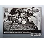 Superlink - Black Rodimus Convoy Exclusive - MISB