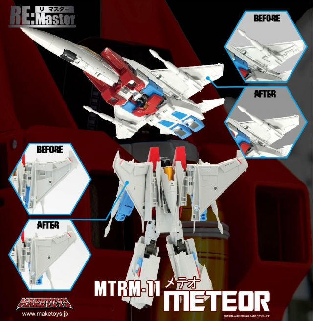 Make Toys Re:Master MTRM-11 Meteor Wing Fillers
