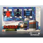 Pre Transformers - Microchange - Microx Reflector - MIB