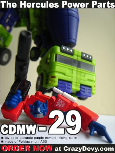 CDMW-29 Hercules Power Parts - Purple Mixing Barrel - MOC