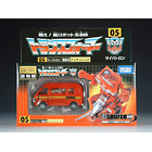 Takara G1 Reissue Series - Encore #05 Ironhide