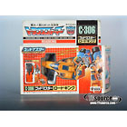 Japanese G1 - C-306 Road King Slapdash - MIB