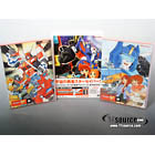 Transformers Victory Series - DVD Box Set 01