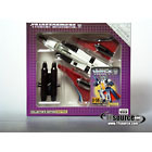 Collectors Edition - Reissue D-56 Ramjet - Convention Exclusive