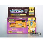 Japanese G1 - D-52 Stunticon Dragstrip - MISB