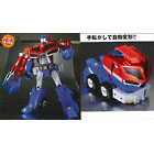 Japanese Transformers Animated - TA41 - Optimus Prime Light and Sound