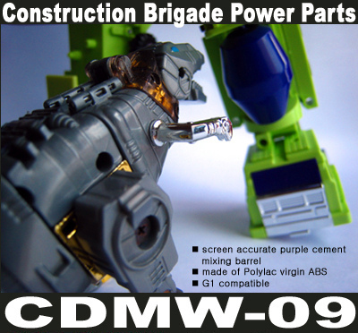 CDMW-09 - Construction Brigade Power Parts - Barrel Set