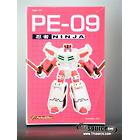 PE-09 Perfect Effect - Ninja