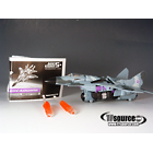 Transformers the Movie - Loose - Dreadwing - 100% Complete