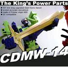 CDMW-14 The Kings Power Parts Giant Sonic Sword