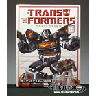 Reissue - Transformers Collection - TFC #15 Targetmaster Stepper - MIB - 100% Complete