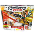Cybertron - Galaxy Force Vector Prime - MISB