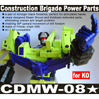 CDMW-08* Construction Brigade Power Parts - Forearms