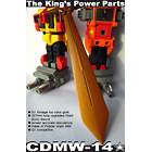 CDMW-14* The King's Power Parts Custom Giant Sonic Sword - G1 Bronze - Gold