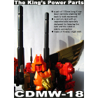 CDMW-18 - The Kings Power Parts - Laser Cannons