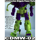 CDMW-02 Construction Brigade Power Parts  - Waist Hips Piece