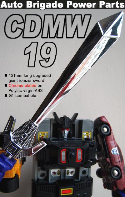 CDMW-19 Auto Brigade Power Parts - Giant Ionizer Sword
