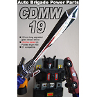 CDMW-19 Auto Brigade Power Parts - Giant Ionizer Sword