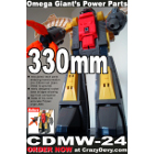 CDMW-24 - Omega Giants Power Parts - Resculpted Track Parts - MOC