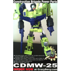 CDMW-25 - Construction Brigade Power Parts - Resculpted Waist Chest Shield