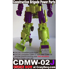 CDMW-02J Construction Brigade Power Parts  - Waist Hips Piece
