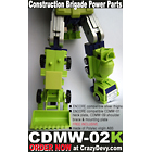 CDMW-02K Construction Brigade Power Parts  - Waist Hips Piece
