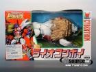 Japanese Beast Wars - Lio Convoy - MISB