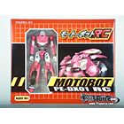 PE-DX-01 RC - Perfect Effect - RC Motorcycle - Pink Version