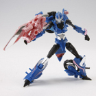 Japanese Transformers Prime - AM-11 - Arcee