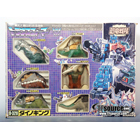Transformers G1 - Japanese  - Dinoking - MIB - 100% Complete