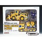 Make Toys - Giant - Set C - Front End Loader & Mixer - Yellow Version