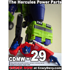 CDMW-29 Hercules Power Parts - Purple Mixing Barrel - MOC