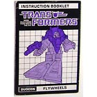 Instruction Manual - Flywheels - Grade B